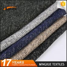 Newest design yarn dyed breathable polyester woolen plain woven fabric