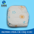 Disposable Baby Diaper China Supplier PE backsheet