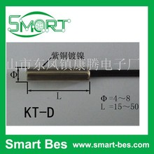 Smart Bes~Temperature sensor water-storage heater and temperature sensor KT - D popular type temperature sensor