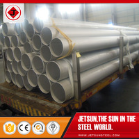1 8 round stainless steel tubing 3 inch od & 48 inches long