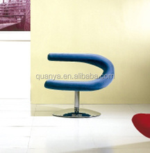 U-shaped flat rest resting watching movies sponge cushion electroplating foot small rest chair