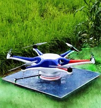 1p220 Lieber HAWK 630 Plant Protection Drone Professional Agricultural Uav Drone