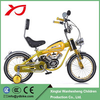 "China Wholesale 16"" Orange Moto Style Kids Bicycle/Kids Motorized Bikes/Kids Moto Bikes"