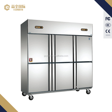 D1.6L6 commercial deep frezer cabinet kitchen equipments cooler refrigerator