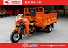 Three Wheel Motorcycle made in China/water cooling engine Cargo Tricycle HL175ZH-A13