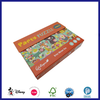 Baby products suppliers china games children's a4 paper puzzle