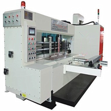 GM-2000 series automatic high speed rotary die-cutter machine/Corrugated Cardboard Making Machine