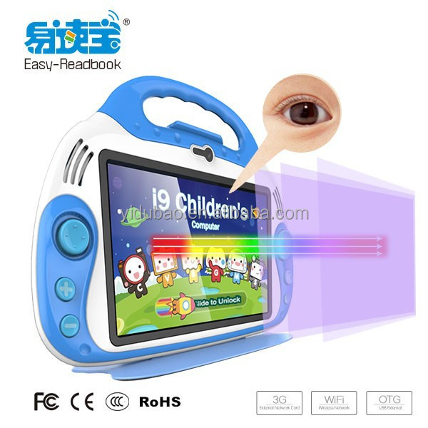 Android 4.0 kids education mini computer,language learning toys for children