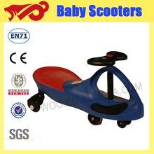 2013 Baby jogger city select stroller in Aodi