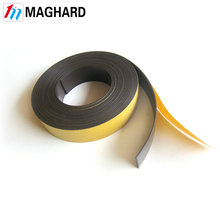 China supplier factory directly self adhesive magnetic tape / strip