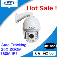 1080P new model cctv 2mp full hd 30x network ir ptz dome ip security auto tracking hd IP ptz camera