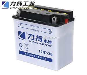 12N7L-BS YTX7E-BS-3 MF battery for motorcycle/motorcycle batteries (12V7AH)