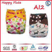 New arrival AI2 diapers Double gussets Cloth diaper Snap in Diaper Insert