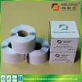 Insulation tape road water-proof construction for building