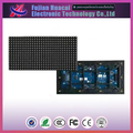 Reliable led screen outdoor p8,long durability p8 led display