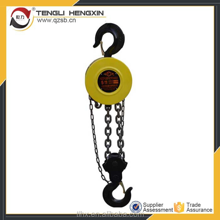 mini light cheap manual lifting pulley chain block hsz type