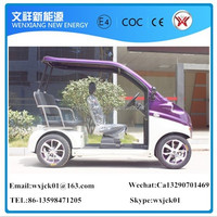 Electric Scooter sightseeing vehicle