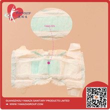 free cheap old people diapers China sale Super-Absorbent and Good Quality Japanese mom b grade Baby Diaper
