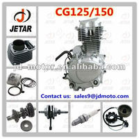 Excellent Performance CG125 Motorcycle Engine Parts