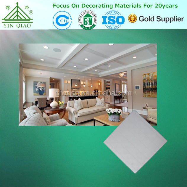 China Decorative Fire Rated Acoustic Gypsum Board False Ceiling Tile