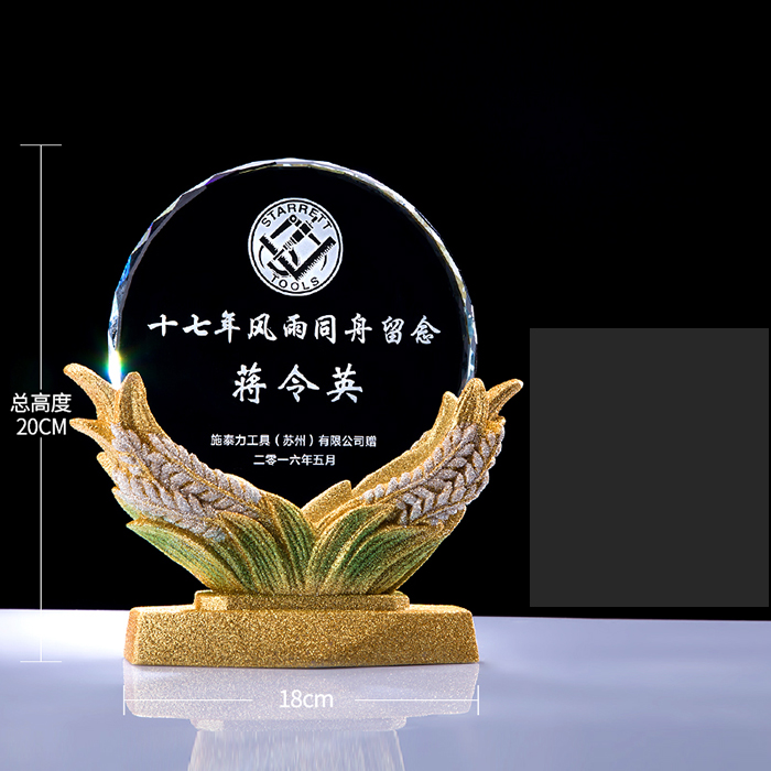 Resin crystal trophy custom wheat medals making agents authorized licensing custom spot free design lettering