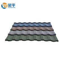 stone coated roof tile/stone coated steel roofing tile/classical type metal roofing