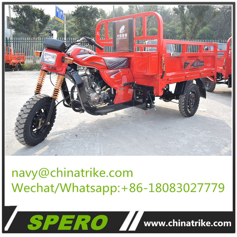Chinese motorcycle brands 150cc motor scooter 1 ton cargo tricycle