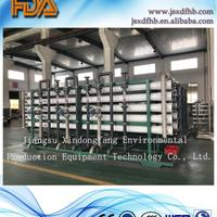 Brand Purified Water Equipment And Pure