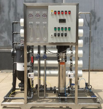 9000GPD 1.5T/h water desalination for brackish water