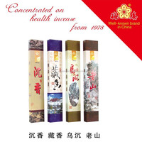 2014 A grade agarwood incense stick with tube packed
