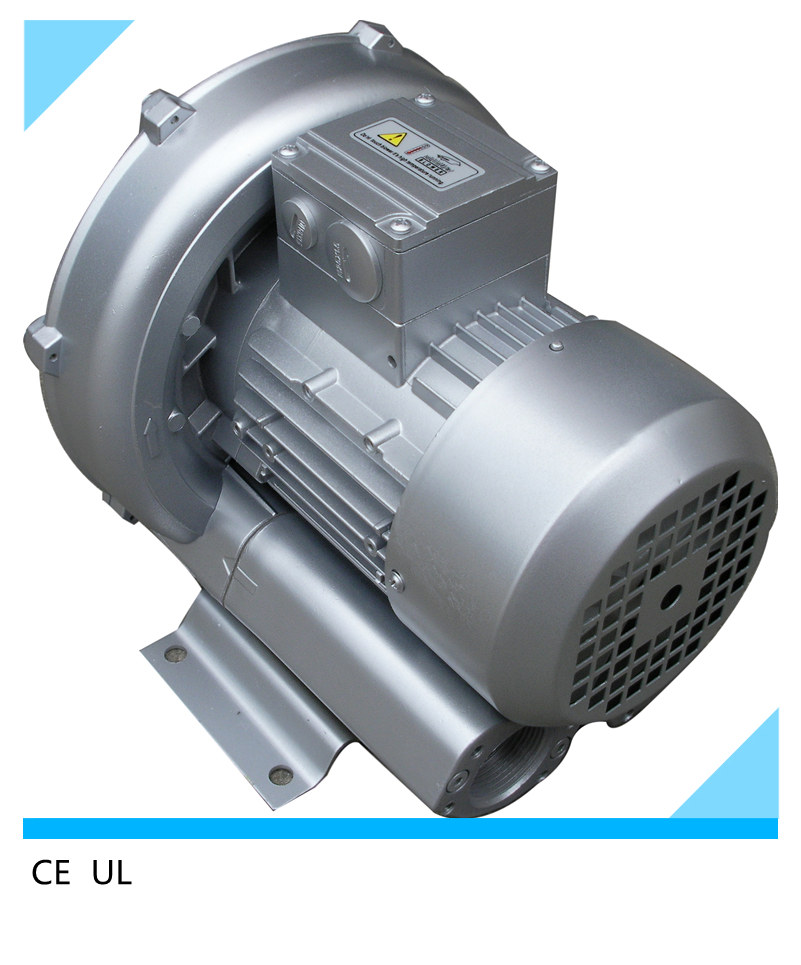 china supplier heavy duty industrial air blower price