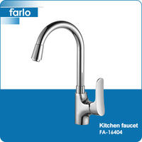 FARLO Alibaba family install kitchen sink faucet