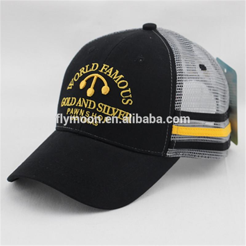 Sailor acrylic visor baseball cap flat hat factory for Mercedes benz snapback