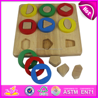 Hot new product for 2015 Kids toy wooden puzzle game toy,Children toy wooden toy puzzle game,Diy toy puzzle game toy W13E017-A1