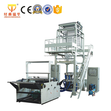 High Technology Durable Double Layer Used Film Blowing Machine