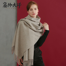 Colorful Bulk Wholesale Scarves 100% Wool Scarf