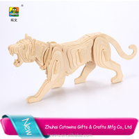 2015 cotowins tiger puzzle educational toys for kid animal 3d wooden hot gift item
