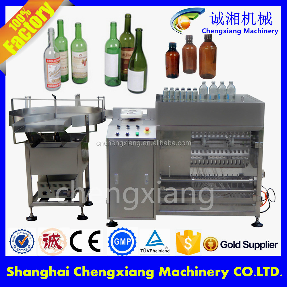Alibaba gold supplier Auto industrial ultrasonic cleaner,jar rinser