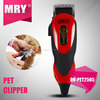 best seller Dog Pet hair trimmer & Pet hair clipper & pet groomming products