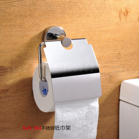 Bathroom accessory 304 toilet paper roll holder tissue holder