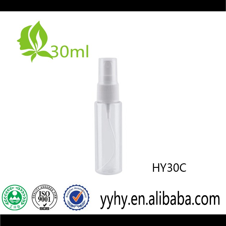 30ml fine mist spray bottle/PET plastic perfume comestic use bottle China