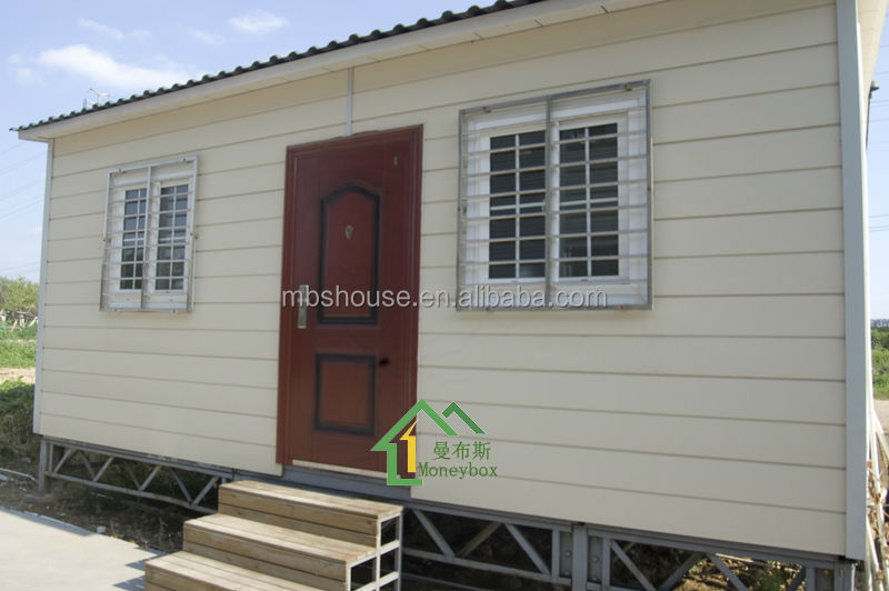 Portable Small Cheap Prefabricated Container Houses Prices