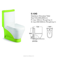 colored one piece toilet bowl with slow down seat cover,S trap 250mm C-48