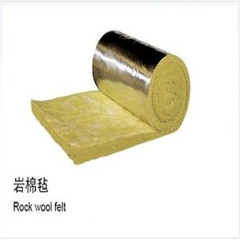 Mineral Wool Insulation Aluminium Foil Buy Mineral Wool