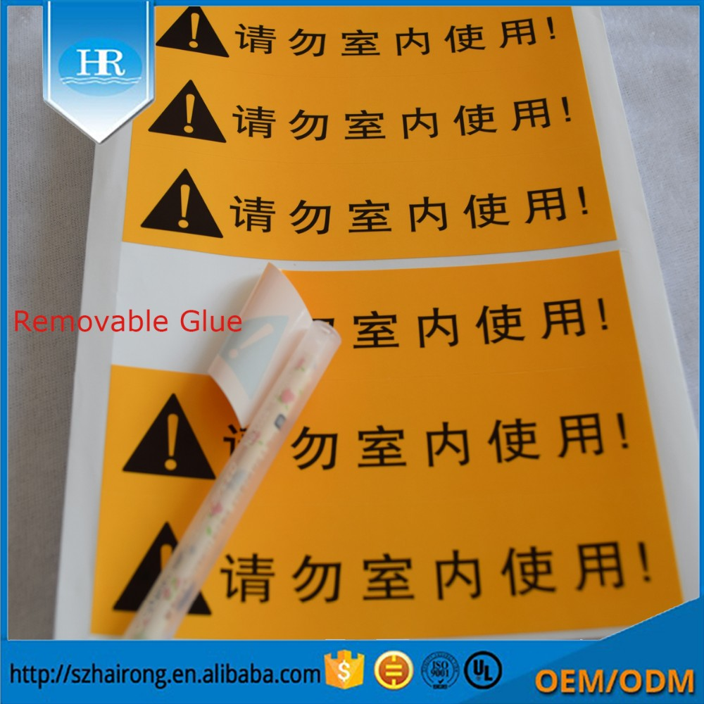 Warning Label shipping sticker PVC PET Label Supplier Made in China