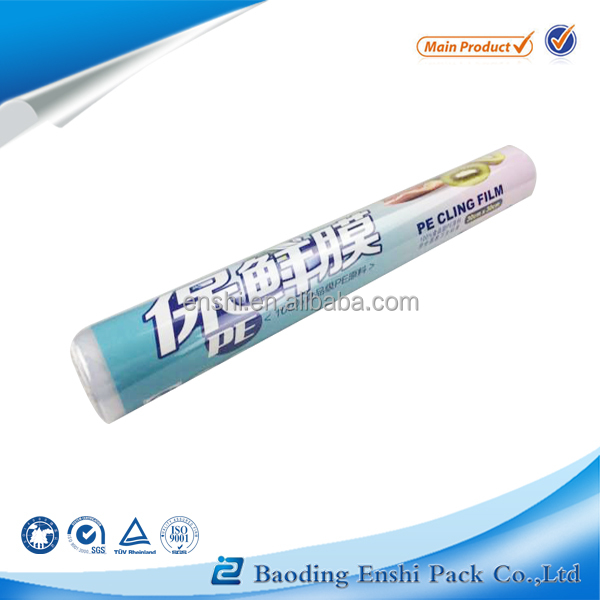best fresh pe biodegradable plastic wrap
