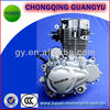 New Wind-cooled 150CC/200CC CG Motorcycle Engine