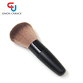 Hotselling cosmetics wholesale refillable face powder makeup brush
