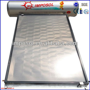 High Absorption Integrative Flat Plate Panel Solar Water Heater