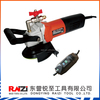 /product-detail/electric-mini-polisher-1164675662.html